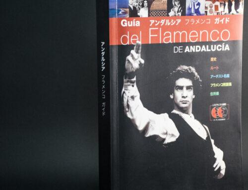 Edición libro
